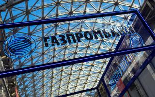 Основные требования по страхованию ипотеки в Газпромбанке, разновидности полиса