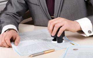 Как оформить ипотечного соглашение у работников Росреестра