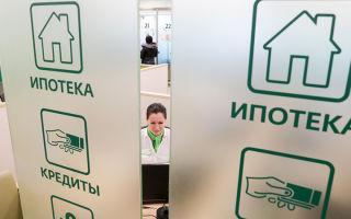 Подача онлайн-заявки на ипотеку в Сбербанке: правила заполнения анкеты, необходимые документы