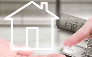 Реструктуризация ипотеки в Сбербанке в 2019 году на меньший процент