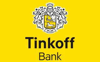 Оформление ипотеки в Тинькофф банке: программы кредитования, требования к заемщикам