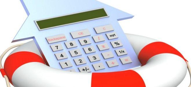 Рефинансирование ипотеки: подводные камни, дополнительные расходы