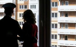 Продажа квартиры, купленной по программе военной ипотеки: правила оформления сделки, список необходимых документов