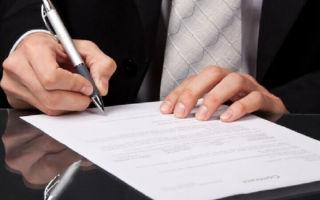 Договор купли-продажи квартиры по ипотеке: правила составления, этапы сделки