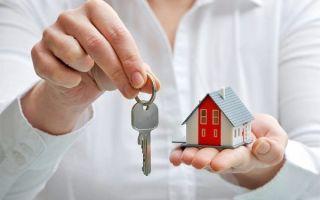 Оформление закладной на квартиру: пошаговый процесс, необходимые документы для ипотеки