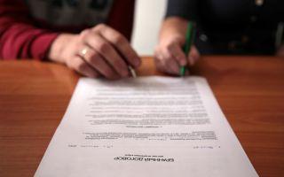 Брачный договор при взятии ипотеки: преимущества и правила составления