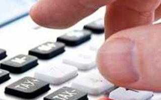 Онлайн-калькулятор досрочного погашения ипотеки