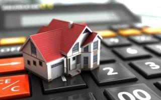 Что такое и главные особенности реструктуризации ипотеки