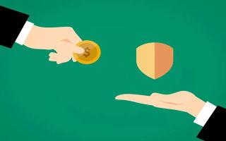 Оформление налогового вычета за страхование жизни при ипотеке: пошаговая инструкция, необходимые документы