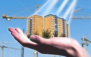 Социальная ипотека: условия кредитования, преимущества и недостатки