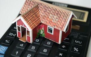 Что такое ипотека: разновидности финансового продукта, правила оформления