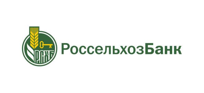 Оформление военной ипотеки в Россельхозбанке: пошаговая инструкция, необходимые документы