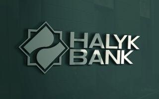 Оформление ипотеки в Народном банке: выгодные кредитные программы, размер процентной ставки