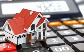 Вопросы получения оценки при оформлении ипотеки