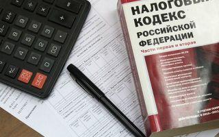 Получение налогового вычета при покупке квартиры в ипотеку: необходимые документы, алгоритм оформления льготы
