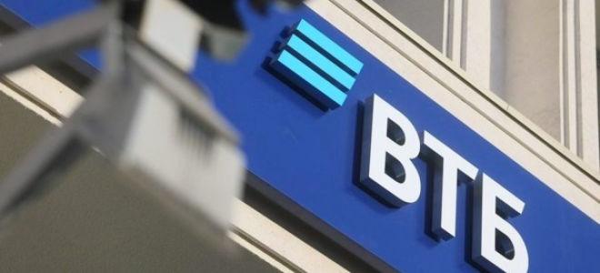 Оформление военной ипотеки в банке ВТБ: список необходимых документов, условия для заемщиков