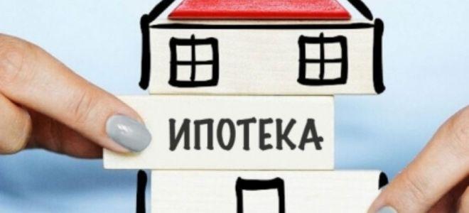 Оформление ипотеки в силу закона: основные правила, снятие обременения