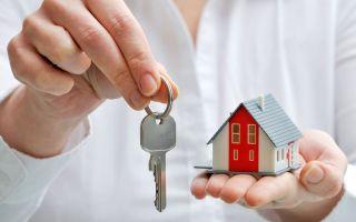 Какие документы нужны от продавца при продаже квартиры по ипотеке: способы реализации недвижимости, важные правила