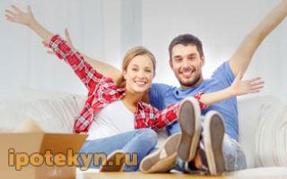 Восточный Экспресс банк: ипотека – условия и процентные ставки