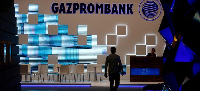 Снижение ставки по ипотеке в Газпромбанке: условия финансового учреждения, уменьшение процентов