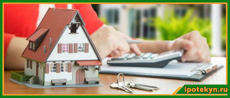 банк втб ипотека вторичное жилье условия