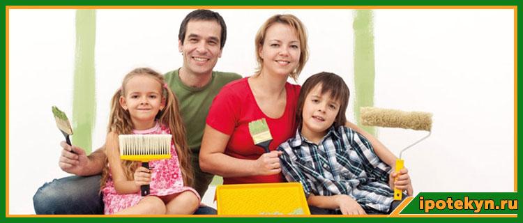 федеральная программа молодая семья сбербанк