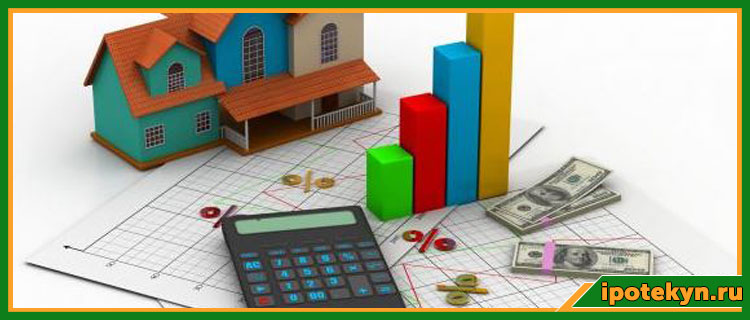ипотечный калькулятор сбербанк с досрочным погашением рассчитать