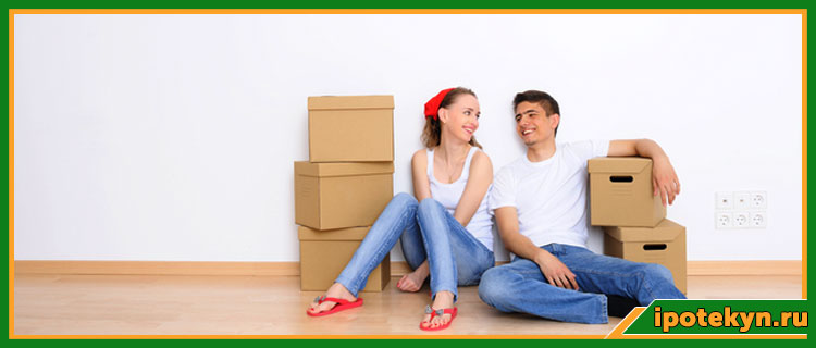 ипотека молодая семья втб 24 условия