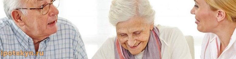 Изображение - Ипотека пенсионерам в россельхозбанке до 75 лет условия, процентная ставка, калькулятор и как получи ipoteka-pensioneram-do-75-let-bez-poruchiteley-rosselhozbank-777x196
