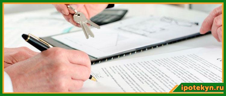 какие документы нужны на ипотеку в втб 24