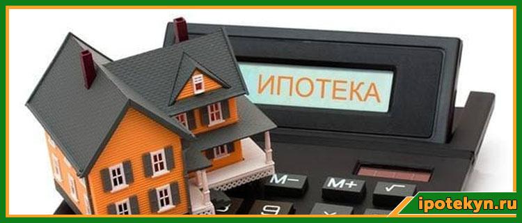 рефинансирование ипотеки тинькофф банк рассчитать онлайн калькулятор