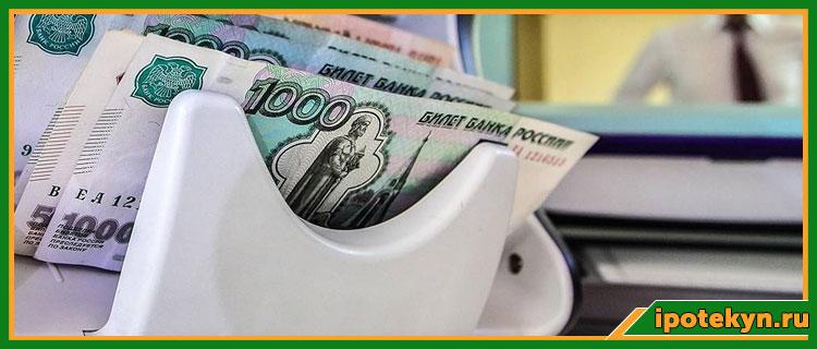 рефинансирование ипотеки в тинькофф банке условия