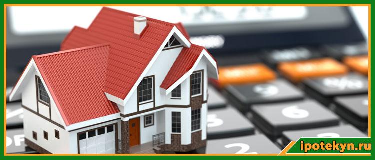 реструктуризация ипотечного кредита сбербанк
