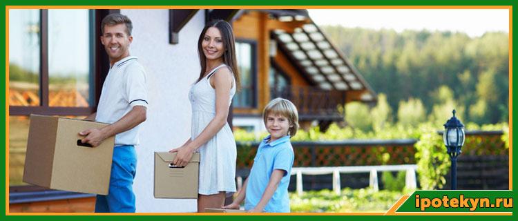 сбербанк ипотека молодой семье условия на 2018 год