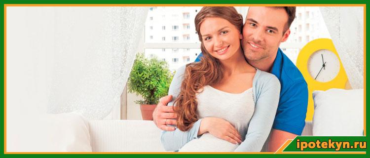 ипотека с 2018 указ путина семьям с одним ребенком