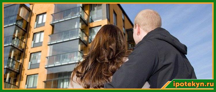 ипотека сбербанк калькулятор 2018 вторичное жилье