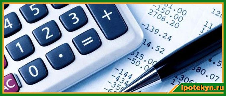 рефинансирование ипотеки в сбербанке в 2018 условия