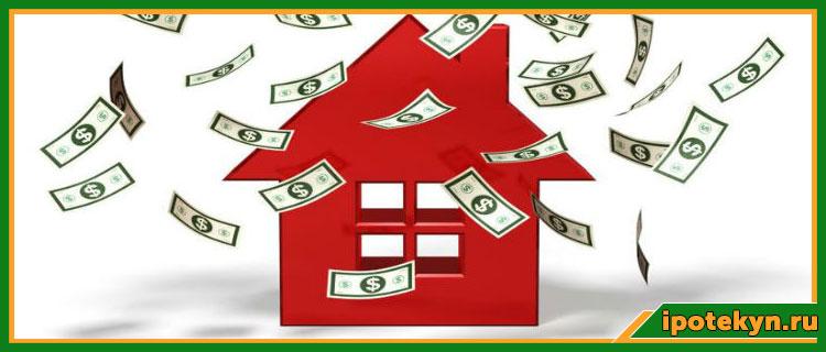 альфа банк ипотека рефинансирование