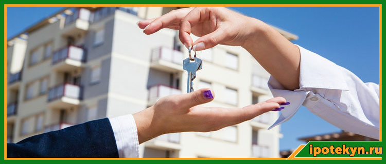 ипотека промсвязьбанк 2018 год ставки и условия по ипотеке