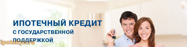 Изображение - Ипотека в филиалах связь-банка svyaz-bank-ipoteka-777x196