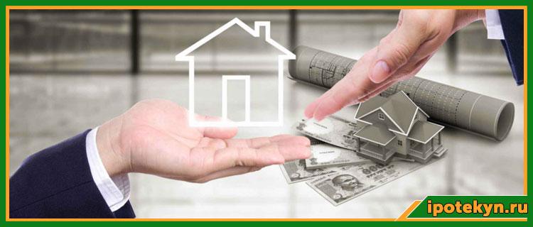 аижк официальный сайт программа помощи ипотечным заемщикам 2018
