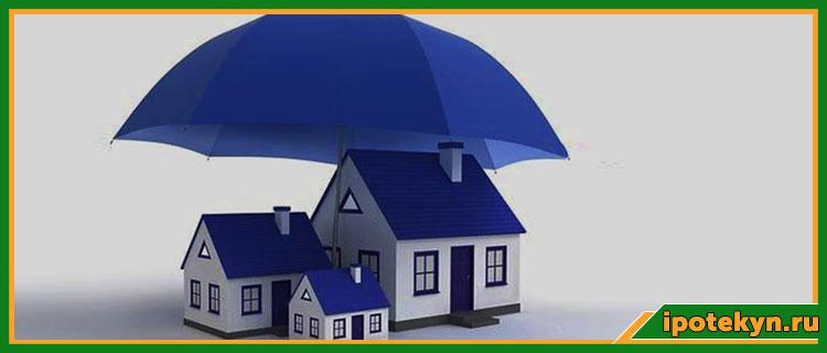 страховка для ипотеки сбербанк где дешевле