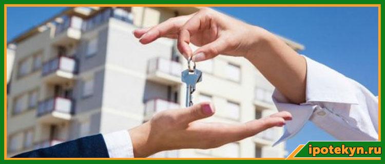 льготная ипотека 6 процентов в 2018 году условия