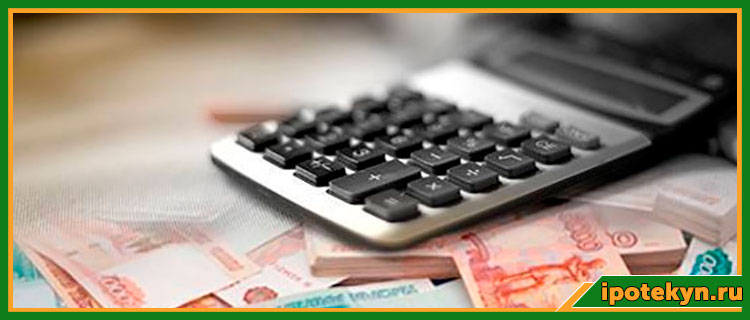 росбанк ипотека процентная ставка 2018 калькулятор на вторичное жилье