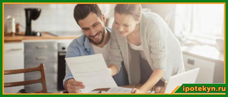 документы для возврата налога за ипотеку