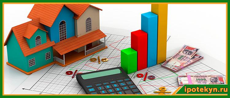 документы для возврата процентов по ипотеке