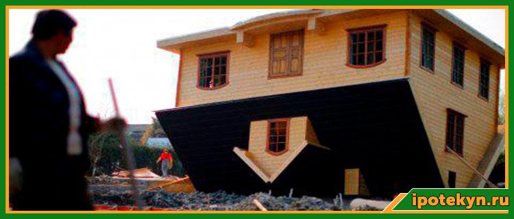 фильм про ипотечный кризис 2008 года в сша