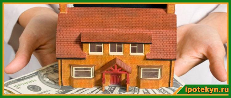 Изображение - Ипотека с материнским капиталом с плохой кредитной историей ipoteka-s-plohoy-kreditnoy-istoriey-spisok-bankov