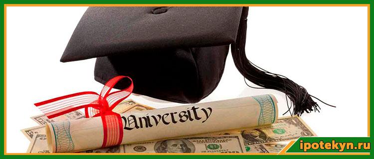 образовательный кредит с государственной поддержкой 2019 возобновление