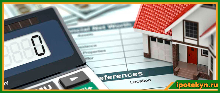 оценка квартиры в спб для ипотеки сбербанка